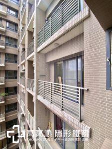 新竹隱形鐵窗