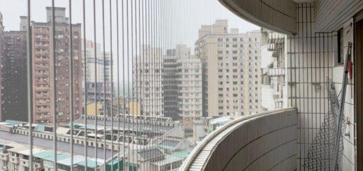 桃園市社區大樓陽台防墜