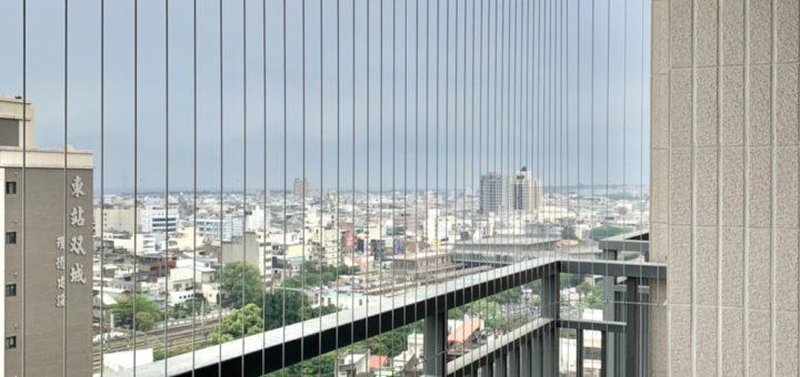 社區陽台隱形鐵窗防護